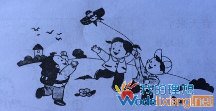 一年级看图写话_放风筝