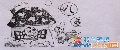 """儿童节作文 -一年级看图写话 一年 今天是""""六一""""儿童节,小朋友们"""