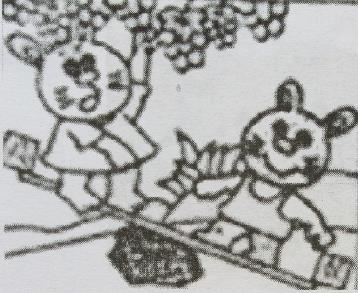看图写话摘葡萄150字图片