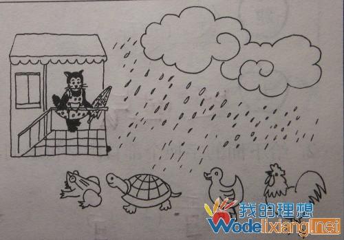 儿童画 简笔画 手绘 线稿 500_349